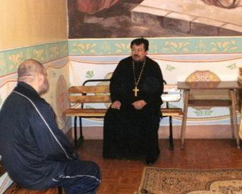 В следственном изоляторе №1 г.Воронежа проводятся духовные беседы с лицами, состоящими на профилактическом учете как склонные к суициду и членовредительству