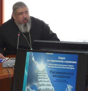 Поздравляем клирика храма иерея Вадима Валынкина с юбилеем!