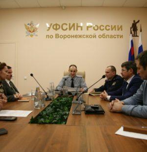 Заседание Общественного совета при УФСИН России по Воронежской области