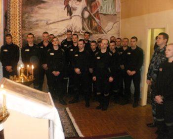 Рождественский сочельник в Спасском храме при СИЗО-1 г.Воронежа
