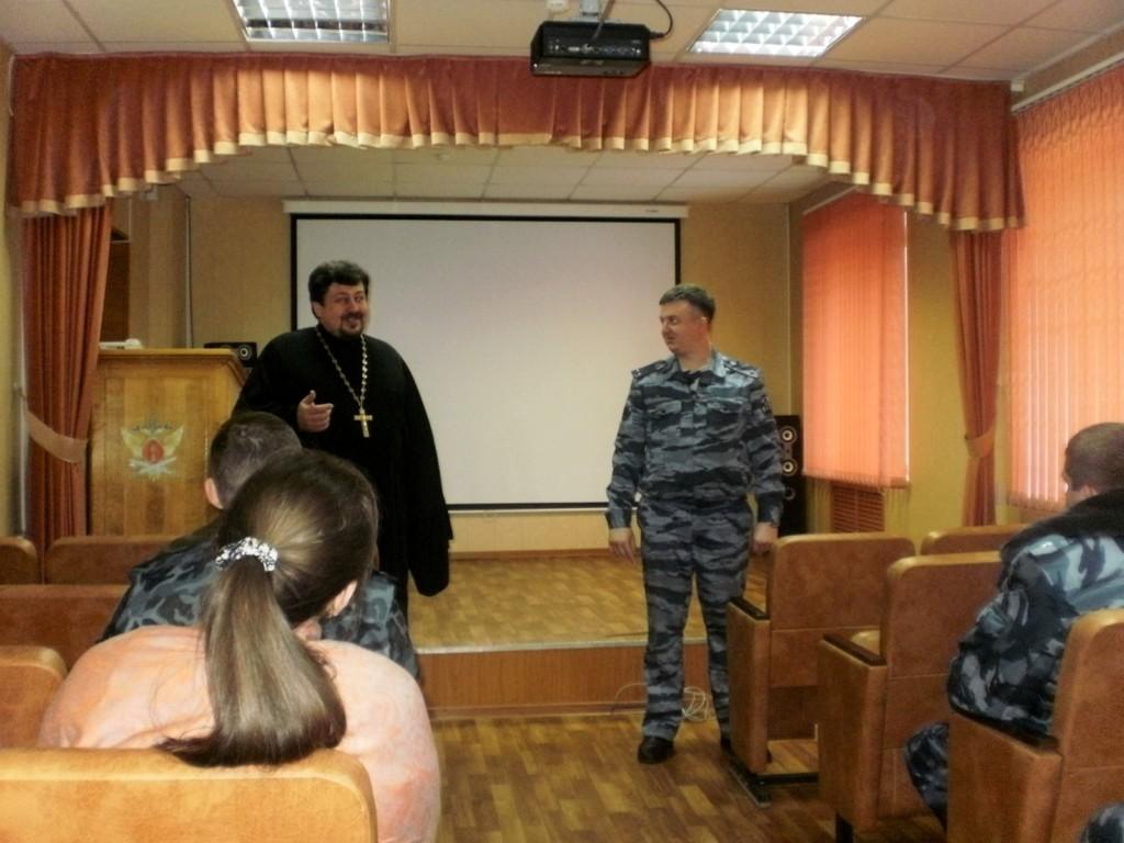 Знакомство С Заключёнными Из Воронежа