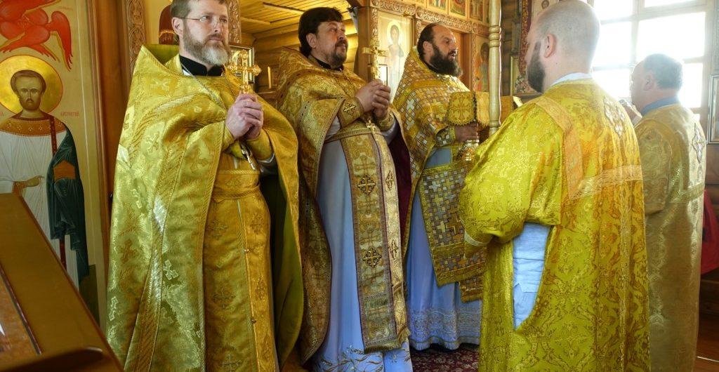 Прощальная литургия