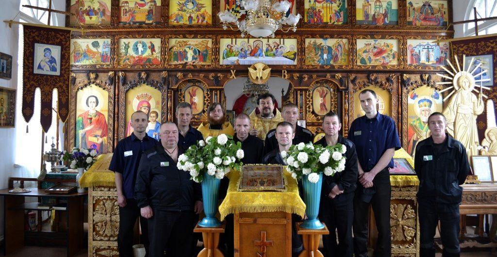 Божественная литургия в ИК-9 г.Борисоглебска